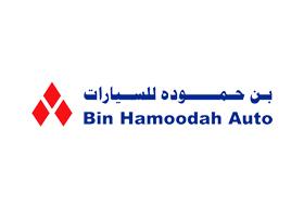 bin-hamoodah-auto